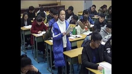 《祝福》2016人教版语文高一,荥阳市高级中学:刘雪茹