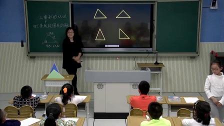 小学数学人教版四下《第5单元 三角形的认识》黑龙江刘丹