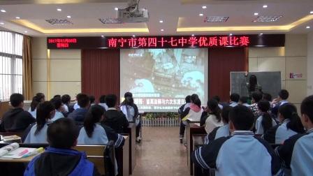 部编版初中历史七下《第4课 唐朝的中外文化交流》广西刘丹