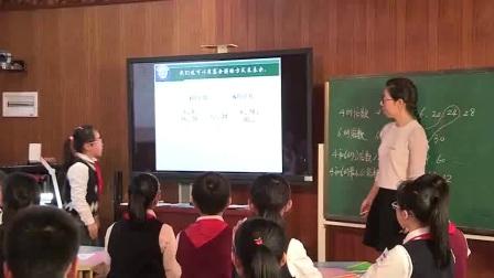 小学数学人教版五下《第4单元 最小公倍数》浙江岑红波