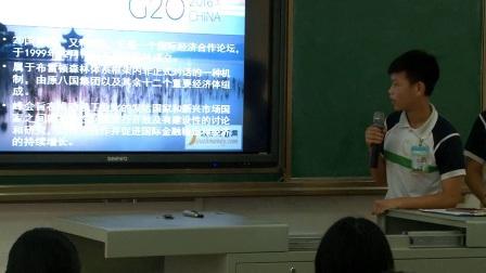 初中地理人教版八下《10   中国在世界中》广东陈菊