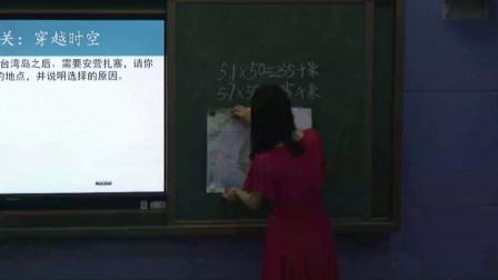 初中地理人教版八下《7.4   祖国的神圣领土──台湾省》江西程文文