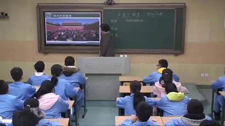 初中地理人教版八下《6.4  祖国的首都──北京》江西徐秋萍