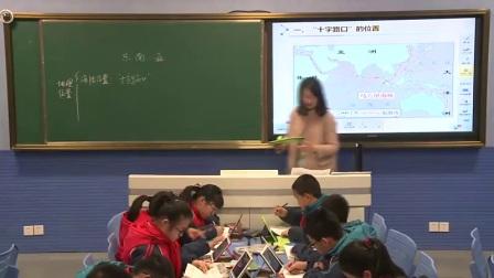 初中地理人教版七下《7.2  东南亚》江苏 吴小洁