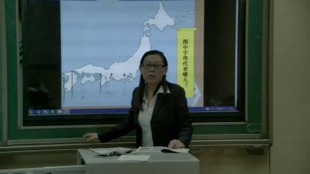 初中地理人教版七下《7.1  日本》山西杨旭枝