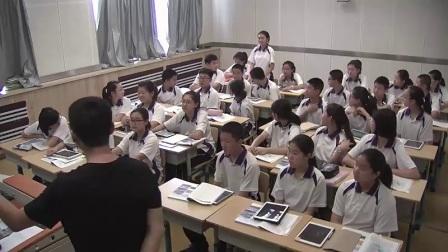 初中地理人教版七下《6.2 自然环境》辽宁崔广财