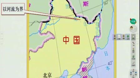 初中地理人教版八下《附录   本书常用地图图例》江苏 杜娣