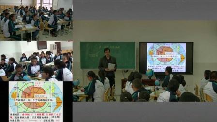 初中地理人教版七下《10  极地地区》西藏唐洁