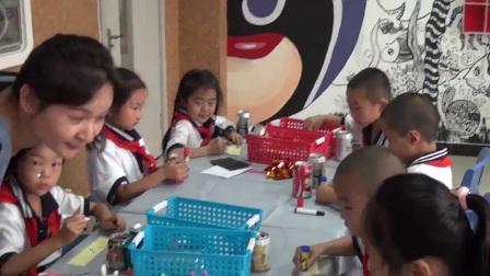 小学美术人美版一下《第16课 自己做玩具》北京刘磊