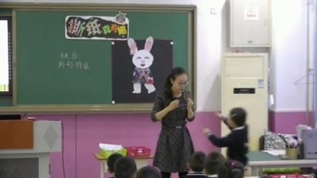 小学美术人美版一下《第8课 撕纸真有趣》北京 刘玉洁
