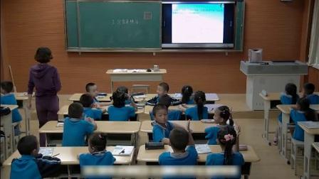 小学道德与法治部编版一下《第15课  分享真快乐》新疆任丽红