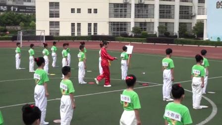 小学体育人教版五六年级《1.震脚架打》江西郭珊