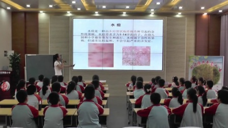 小学体育人教版三四年级《五、预防呼吸道传染病》江苏苏瑶