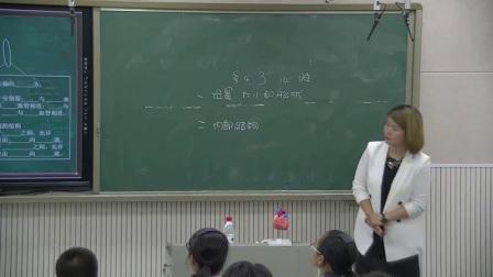 初中生物人教版七下《4.3  输送血液的泵——心脏》重庆刘小依