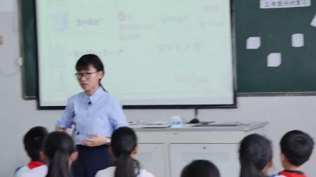 人教版小学数学六下《第6单元 立体图形表面积和体积的复习》浙江 金瑞君