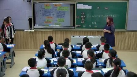 人教版小学数学六下《第6单元 比和比例》重庆 刘兴琼