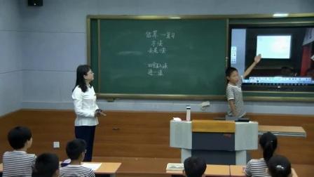 人教版小学数学六下《第6单元 估算--整理复习》辽宁柴彦杰