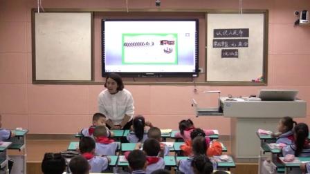 小学数学人教版一下《第5单元 认识人民币》新疆王星