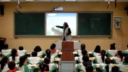 小学语文部编版二下《8 彩色的梦》河南赵会娟