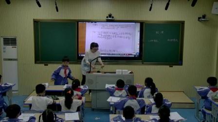 小学数学人教版二下《第9单元 数学广角──推理》湖南江华波