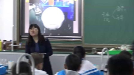 《二氧化碳的性质和用途》优质课(北师大版化学九年级第八章第2节,刘晓娟)