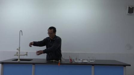 《空气》优质课(北师大版化学九年级第二章第1节,王志勇)
