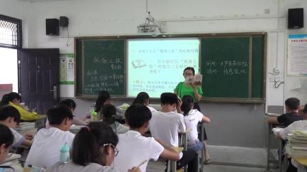 《孤独之旅》优质课(人教版语文九上第9课,汪德凤)