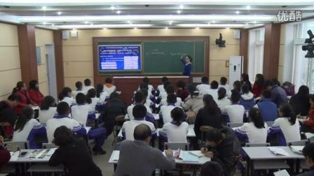 《水的净化》优质课(北师大版化学九年级第四章第1节,江洁玲)