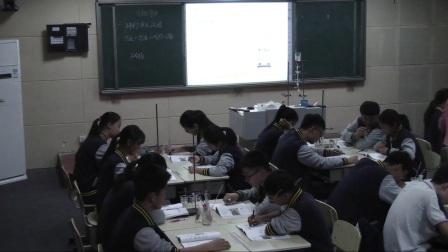 《水的净化》优质课(北师大版化学九年级第四章第1节,刘艳)