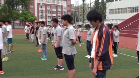 《短距�x跑》��� �n(初一�w育�c健康,李士化)