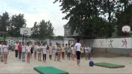 《蹲踞式跳远》优质课(科学版五年级体育,安徽省市级优课)