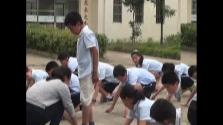 《蹲踞式起跑》优质课(2017开户送体验金官网版五年级体育,韩川川)