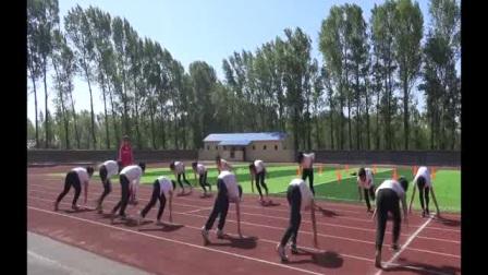 《快速跑》优质课(初一体育与健康)