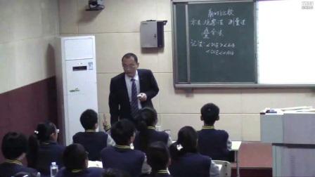 《角的比较》北师大版数学七上,郑州市第九十六中学:邢建军