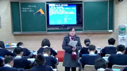 《角的比较》北师大版数学七上,郑州中学初中部:赵春艳