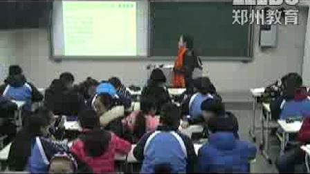 《角的比较》北师大版数学七上,郑州三中:胡伟丽