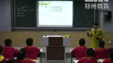 《角的比较》北师大版数学七上,郑州七十九中:陈书娟