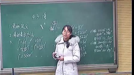 《角》北师大版数学七上,郑州市郑开学校:李明伟
