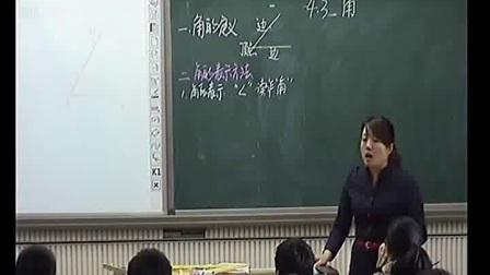 《角》北师大版数学七上,郑州一〇三中:周艳菊