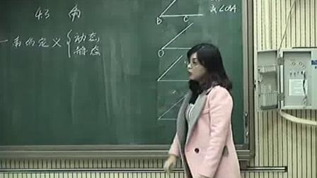 《角》北师大版数学七上,郑州一〇七中学:王小华