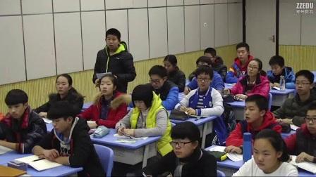 《线段的垂直平分线》北师大版数学八上,郑州枫杨外国语学校:王雪
