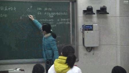 《线段的垂直平分线》北师大版数学八下,郑州五十七中:钟静