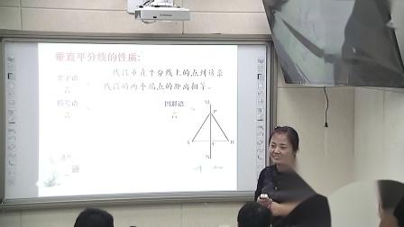 《线段的垂直平分线》北师大版数学七上,郑州六十九中:王燕茹