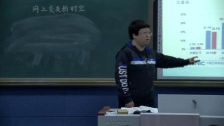 道德与法治八上《1.2  合理利用网络》辽宁刘巍阳