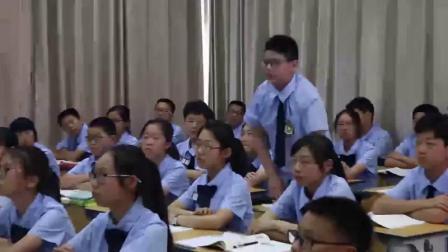 道德与法治八上《1.1  在社会中成长》浙江沈君