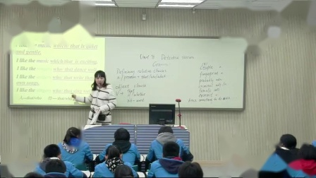 牛津译林版英语九上《Unit 8 Detective stories  Grammar》江苏吉莉莉