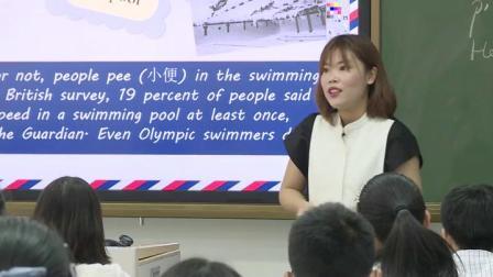 牛津译林版英语九上《Unit 6 TV programmes  Study skills》江苏 陈君贤