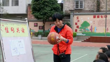 《双手胸前传球》优质课(人教版初一体育与健康,广西市级优课)