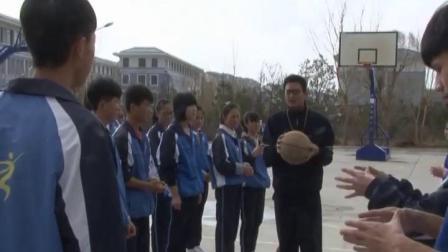 《双手胸前传接球》优质课(人教版初一体育与健康,张来利)