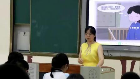 道德与法治八上《2.5  预防犯罪》浙江孔慧芳